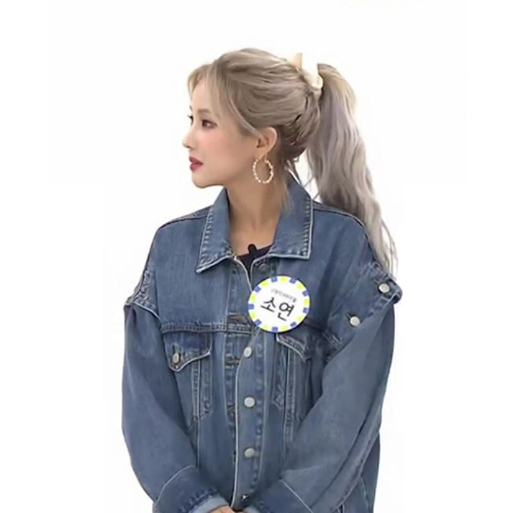 [(여자)아이들 소연] Poetique Oversized Denim Jacket_Blue